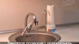 видео Водяные фильтры Гейзер Евро