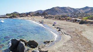 Cala Panizo en Cuevas de Almanzora Almería