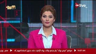 مداخلة مصطفى المقداد لـ ONLIVE حول تأهب القوات السورية لشن عملية برية ضد عناصر داعش جنوب دمشق