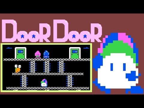 Door Door / Доор Доор (FC)