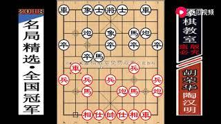 """象棋,亦作""""象碁""""、中国象棋(英文名Xiangqi),中国传统棋类益智游戏,..."""