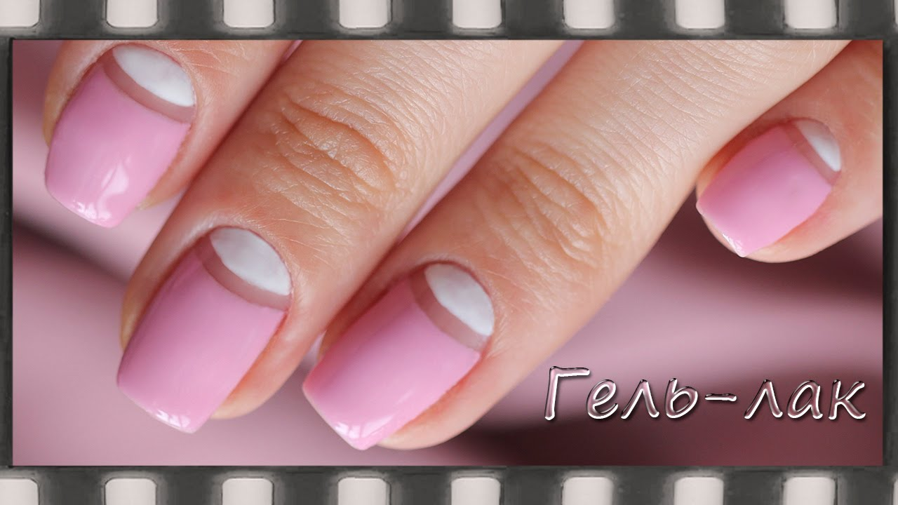 Дизайн ногтей шеллаком фото новинок 46