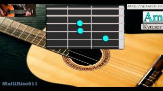 Как играть на гитаре Сектор Газа - Гуляй мужик