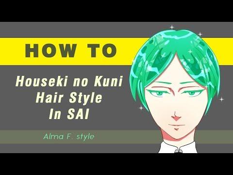 How To: Houseki No Kuni Hair In SAI (Bahasa and Eng sub)