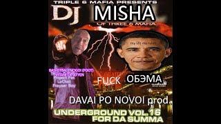 DJ MISHA -