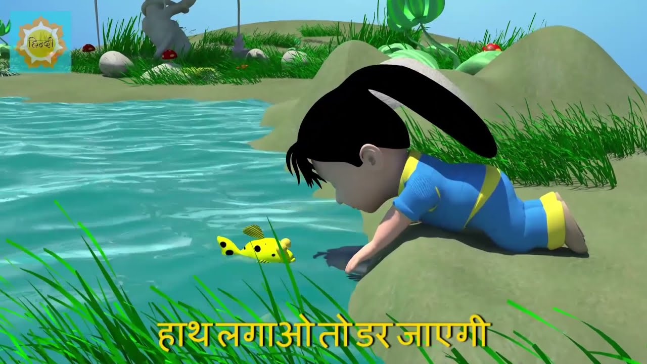 Nursery Rhymes Collection In Hindi Top 50 Hit Songs Machli Jal Ki Rani You