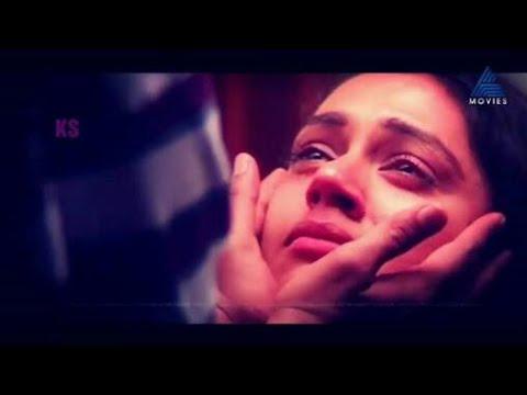 Minnaram Malayalam Movie Songs Download
