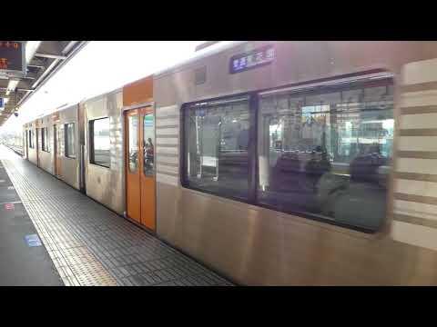 【フルHD】阪神電鉄なんば線1000系 尼崎駅発車