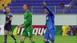 Левски - Лудогорец 0:3 | efbet Лига - XXIV кръг