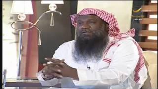 الشيخ عادل الكلباني في لقاء الجمعة مع عبدالله المديفر