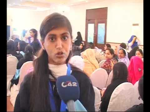 Govt Degree College For Women Wapda Town 1st Convocation Johar Town Pkg By Junaid Riaz City42 Travel Video