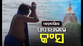 Bhubaneswar Pradhan, Who Played The Role Of Kansa During Dhanu Jatra, Speaks To OTV