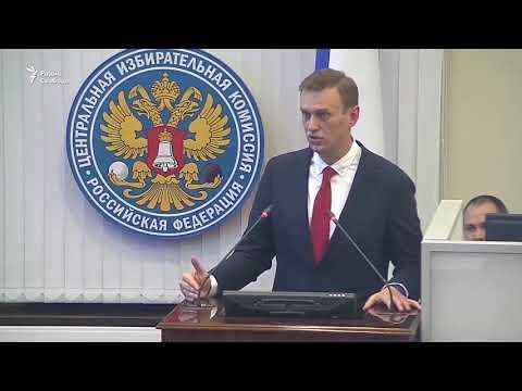 Центризбирком отказал Навальному