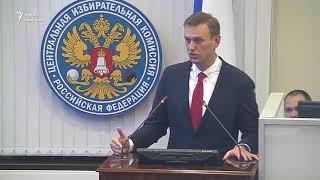 Центризбирком отказал Навальному в регистрации / Запись прямой трансляции