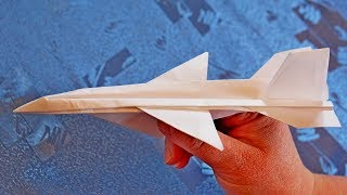 Летающий Оригами Самолет(Летающий оригами самолет делается из одного листа бумаги. В полете ведет себя как настоящий истребитель...., 2014-04-01T12:07:51.000Z)