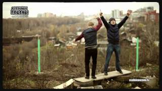 Реальные пацаны-Зацени[HD] (Official Music Video)(официальный клип., 2011-11-21T20:38:30.000Z)
