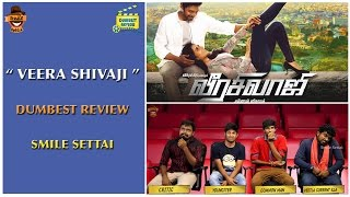 Veera Sivaji Movie Review | Smile Settai Dumbest Review | Vikram Prabhu, Shamili