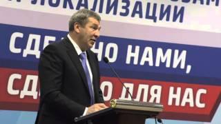 Игорь Албин на заседании Ассоциации промышленных предприятий Санкт-Петербурга