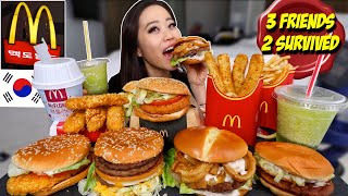 NEW! MCDONALDS in SEOUL MUKBANG ft. Mozzarella Sticks, Shrimp Burgers, Mega Big Mac 먹방 | Eating Show