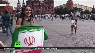 Пломбир, матрёшки и никакой тёплой одежды! — иранская болельщица о России