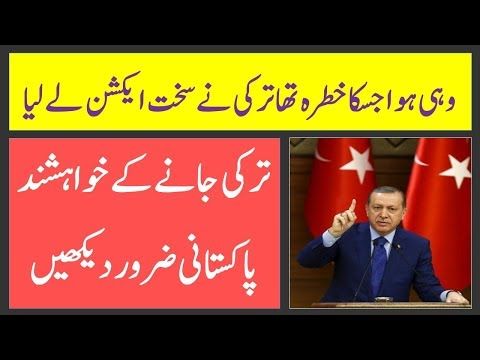 Turkey New Immigration Policy For Foreigners with Illegal St