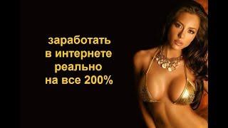 Хочешь заработать 700 тысяч рублей применяй этот способ мотивации!