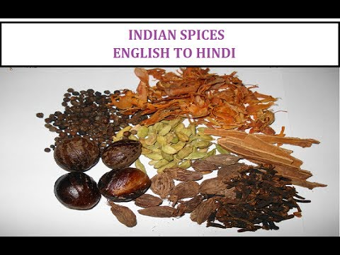 INDIAN SPICES | LEARN INDIAN SPICES NAMES ENGLISH TO HINDI WITH SID WEBTECH