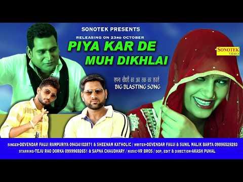 Piya Kar De Muh Dikhlai || Sapna, Teju Rao Dorka...
