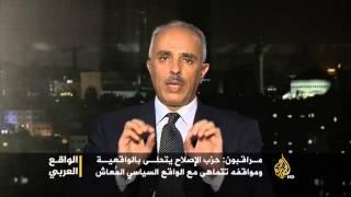 الواقع العربي-التجمع للإصلاح وأزمة اليمن