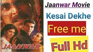 Jaanwar 1999 full movie dekhne ke liye click kare | Jaanwar movie kaise download kare |  #Techyogesh