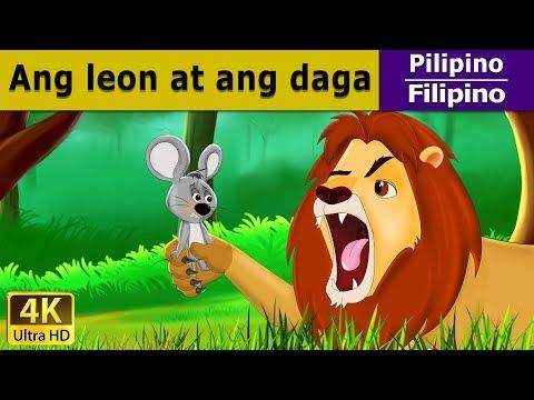 Ang Leon at ang Daga | Kwentong Pambata | Mga Kwentong Pambata | 4K UHD | Filipino Fairy Tales
