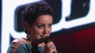 Голос 2 Сезон Слепые прослушивания  Этери Бериашвили Tico tico