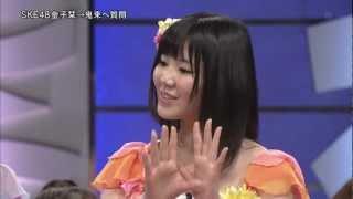 金子栞 SKE48 AKB48 松井珠理奈 松井玲奈 高柳明音 矢神久美 大矢真那 ...