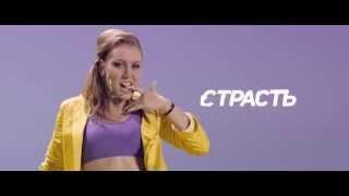 Танцы / ТНТ 2014