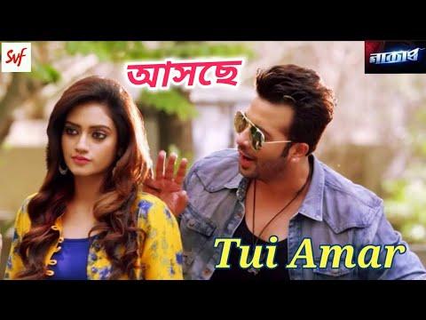 Tui Amar Video Song   Naqaab   Shakib Khan   Nusrat Jahan   Raj Barman   Bengali Song   SVF   2018