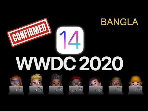 APPLE WWDC 2020 || IOS 14, IPAD14, watchOS 7 || BANGLA