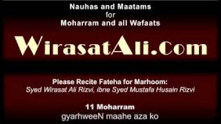 Nauha 11 Moharram - gyarhweeN maahe aza ko hukm'e Ibne Saad se