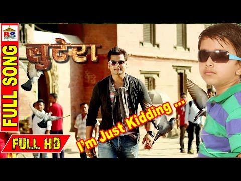 I'm Just Kidding    Lootera    Nepali Film    HD Song
