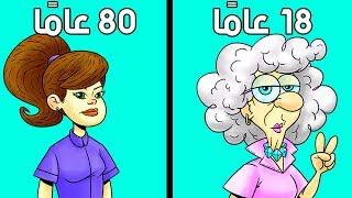 ما هو عمرك العقلي؟ (اختبار سريع)