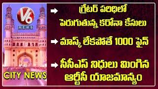 Corona Cases Rise In GHMC   Police Impose Fine For No Mask   Summer Heat   V6 Hamara Hyderabad