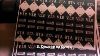 Производство на ароматизатори