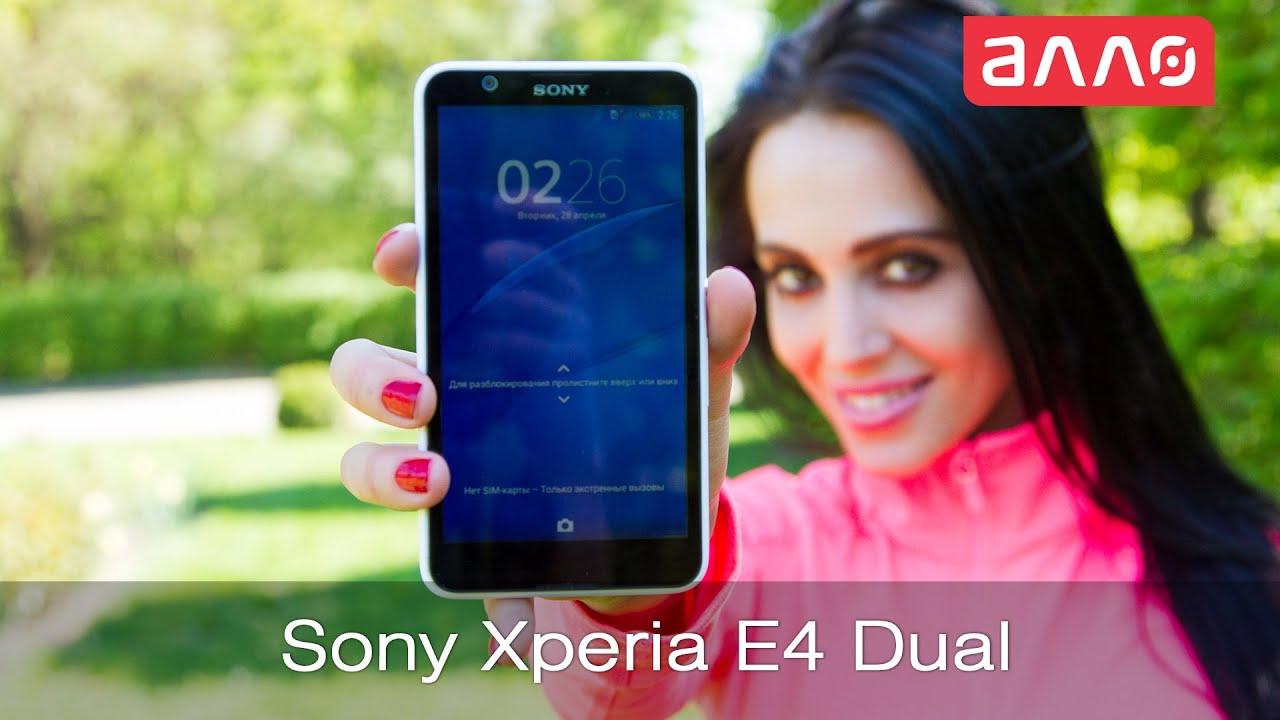 Sony xperia e4 отзывы