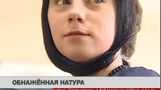 Обнаженная натура. 28/04/2017. GuberniaTV