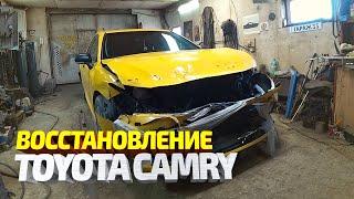 Ремонт машины подписчика #23. Тойота Камри. Ремонт после ДТП + подробности розыгрыша.