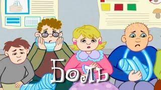 видео Болят Зубы при Простуде, Что делать, Если Ломит Зубы?