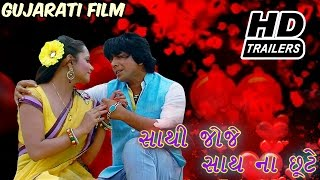 Download Hindi Video Songs -