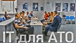 Перший випуск ІТ-Академії для учасників АТО