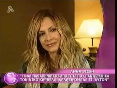 Anna Vissi 14.4.2011 @ Kafes Me Tin Eleni , Alpha Tv