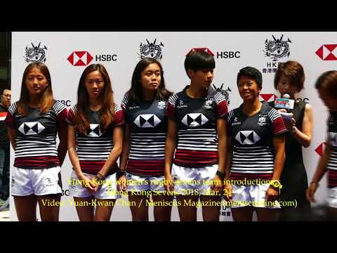 Hong Kong rugby sevens women's team introduction
