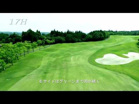 宮崎レイクサイドゴルフ倶楽部17番ホール